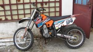 noid-DSC05955
